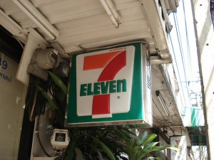 7-11 product managers want you to visit their story for more than slurpee