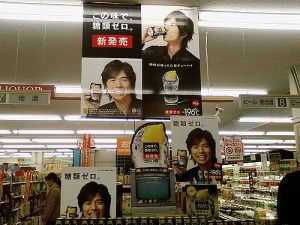 Chu-Hai is big in Japan. Can Coke join the crowd?