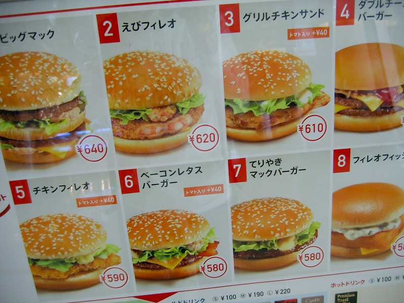 The pandemic was a bad thing, but fast food restaurants are coming back