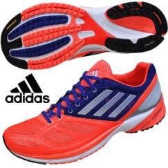 Adidas Tempo 6 - Main