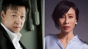 Tzi Ma, Kheng Hua Tan Photos: Diana Ragland, Shevonne Wong