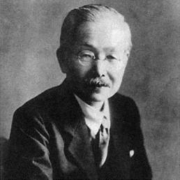 Profesor Kikunae Ikeda