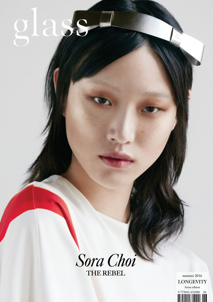 Glass-Magazine-26-Longevity-C3-Front-700x990