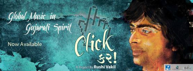 Click Kar by Rushi Vakil: Experience the world through the Gujarati language