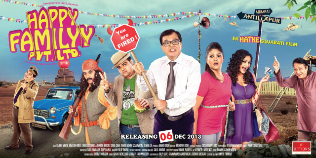 """Happy Familyy Pvt Ltd"": a 'Hatke' Gujarati feature film"