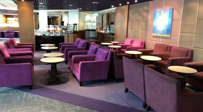 Review: Thai Airways Royal Silk Lounge Concourse C gate C2 Bangkok
