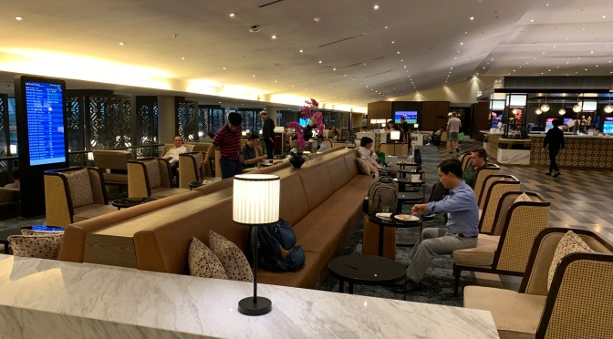 Review: Malaysia Airlines Satellite Golden Business Class Lounge Kuala Lumpur