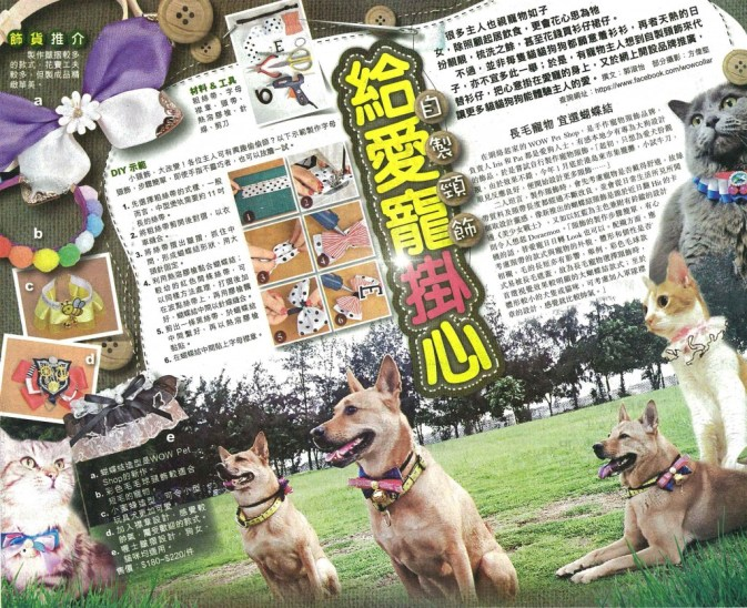 21Aug14Oriental Daily News (P.E3)