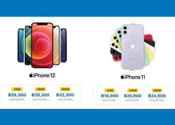 iPhone 11 และ iPhone 12 ปรับราคาลง พร้อมผ่อน 0% นานสูงสุด 24 เดือน ที่ iStudio & iBeat by SPVi
