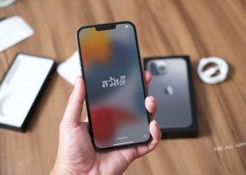 แกะกล่อง พรีวิว iPhone 13 Pro Max สีเทา Graphite เครื่องศูนย์ไทย จะสวยงามแค่ไหน มาชม