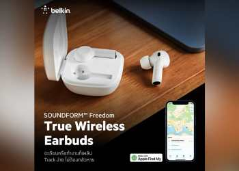 Belkin เปิดตัวหูฟังไร้สาย SOUNDFORM Freedom True Wireless Earbuds แบรนด์แรกรองรับระบบ Apple Find My