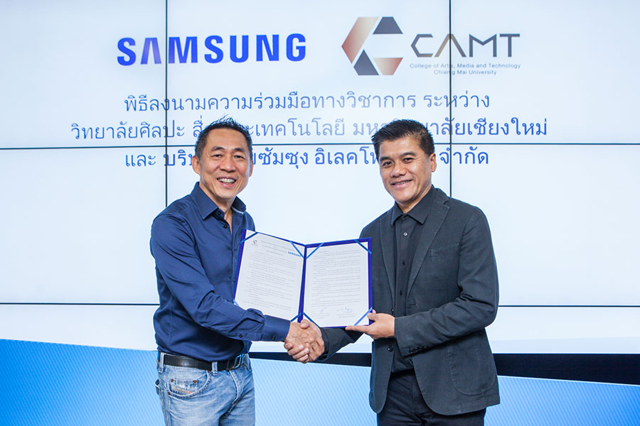 Samsung MOU with CAMT