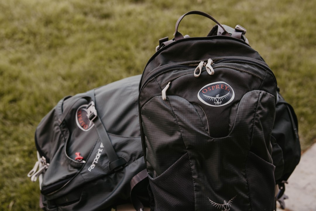 A backpack is one of the many great gift ideas for outdoor enthusiasts.