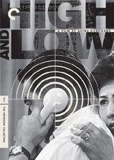 Akira Kurosawa's Hitchcock-influenced thriller is a convulsive ride.