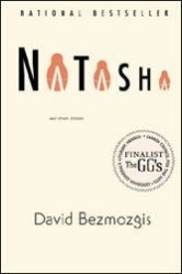 David Bezmozgis' debut is a quiet marvel about Latvian Jews in Toronto.