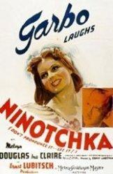 Ernst Lubitsch's charming Ninotchka gets the best of Greta Garbo and Melvyn Douglas.