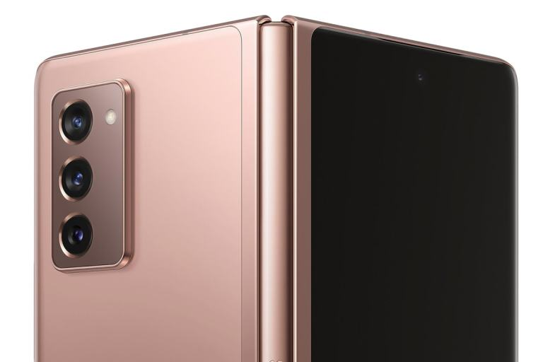 Samsung Galaxy Z Fold 2 April 2021 Security Update Released - The Android Rush
