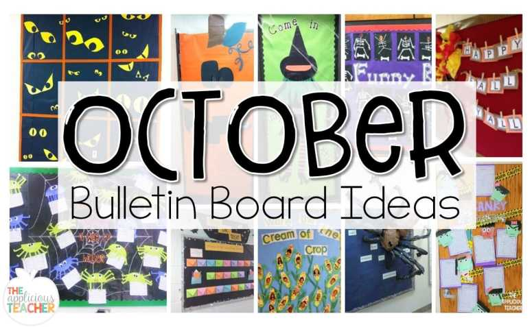 Collection of October bulletin boards and door decorations!