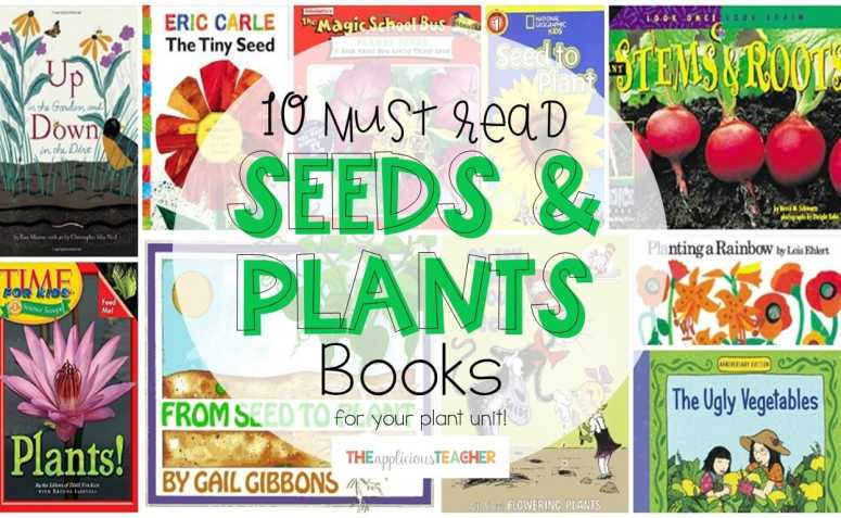Books to pull for a seeds and plants unit
