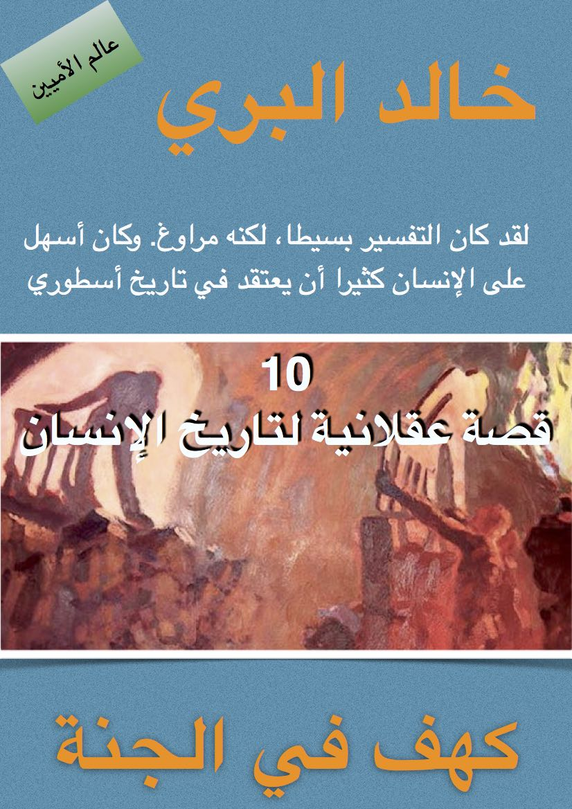 cover-cave-10