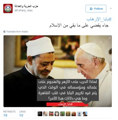 الخطاب الداخلي لحزب الإخوان