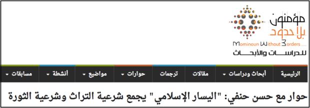 screenshot 8.png