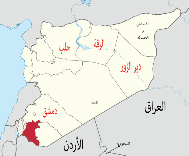 syria governorates.png