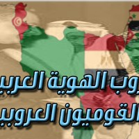 حروب الهوية العربية: ٧- مصر والسعودية