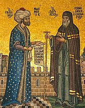 Gennadios_II_and_Mehmed_II