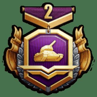 BattlePassCommonPr_2-320x320-1