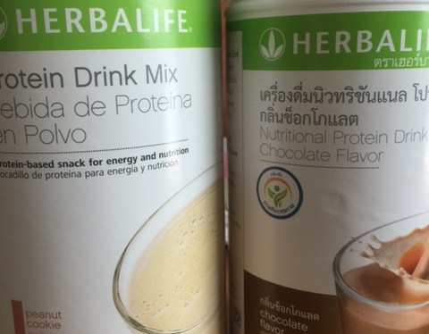 Herbalife Shake Recipe #3 – Chocolate + Peanut Cookie PDM (Protein Drink Mix)