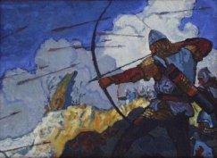 White Company Archer