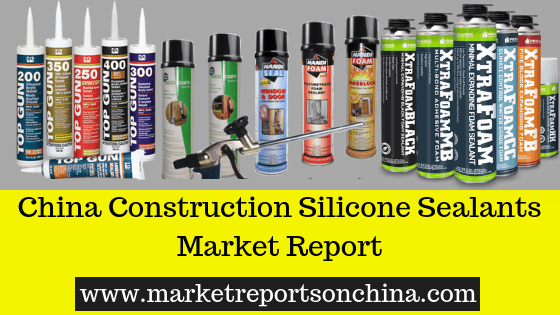 china Construction Silicone Sealants market size and   growth