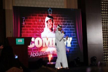 Commedian Abdulrehman Alremaihy