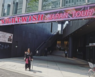 Opportunity to watch NIGHTWISH live in JAPAN