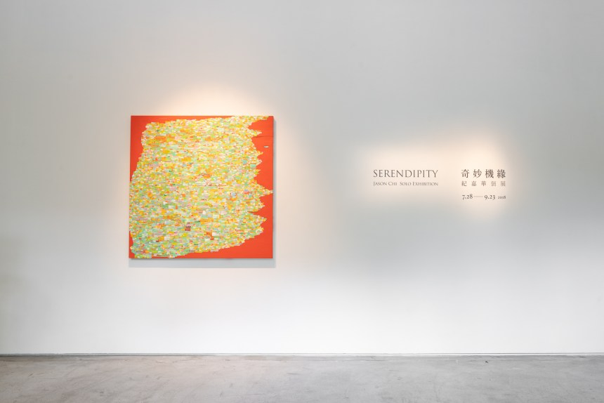 Serendipity  –  Jason  Chi  Solo  Exhibition  展場©耿畫廊