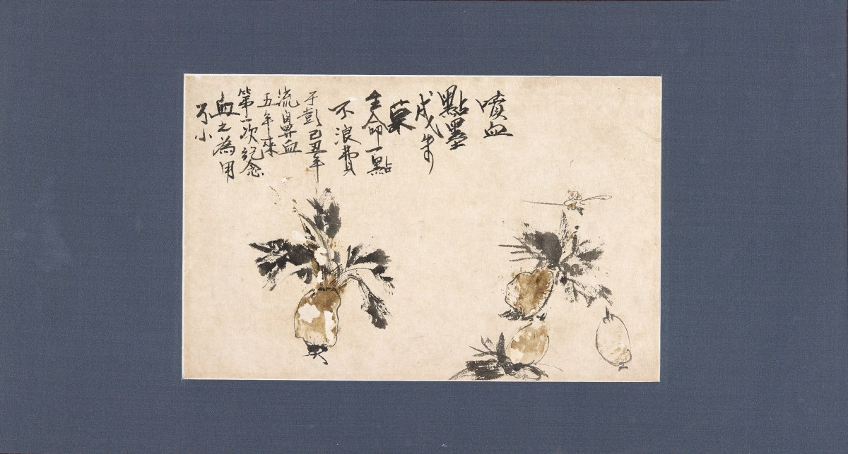 背後原因終究是人,讓藝術家留下了山水人間的百態萬千:于彭:行者.天上.人間 Yu Peng and His Life Work: A Wanderer between Heaven and Earth