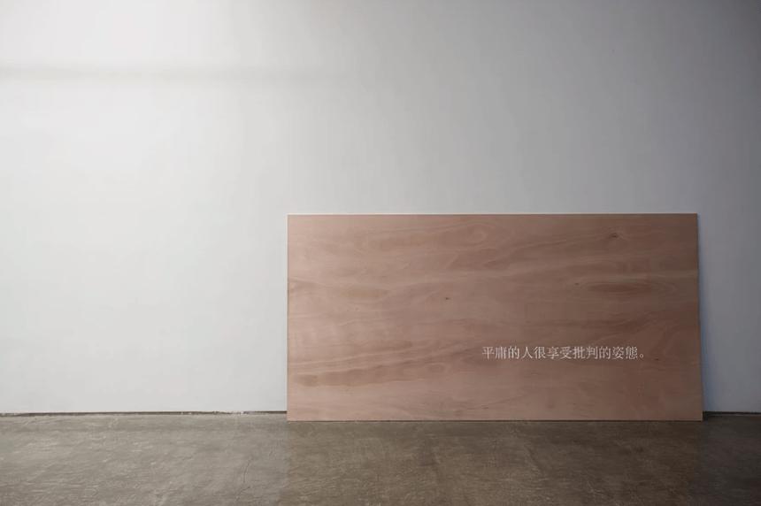李傑 Lee Kit, 無題(平庸), 2019, Crane Gallery