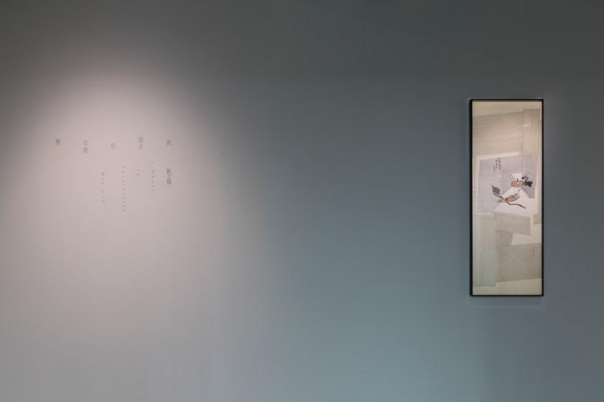 Installation View 圖/ 安卓藝術提供
