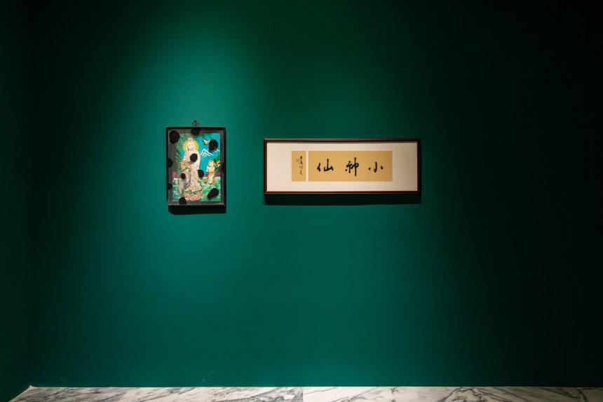 ‧ 雜匯 ‧ 小神仙—黨若洪個展」展覽現場 ©北美館TFAM (1)