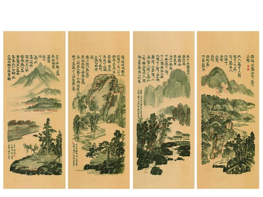 ART TAIPEI 2019 highlight - 徐冰 蘇州文字寫生 35塊板雙色石版印刷、自然碎步紙 220x87x4cm 2003-2013 Courtesy of 墨齋(Ink Studio)|北京草場地