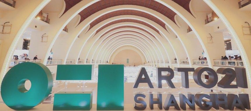 """""""ART021上海廿一當代藝術博覽會"""""""