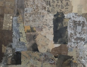 Untitled, 2005 Mixed media on paper Signed and dated on bottom left 71.75 x 90.2 cm Image courtesy of ©Fong Chung-Ray and ©Vazieux Art Gallery