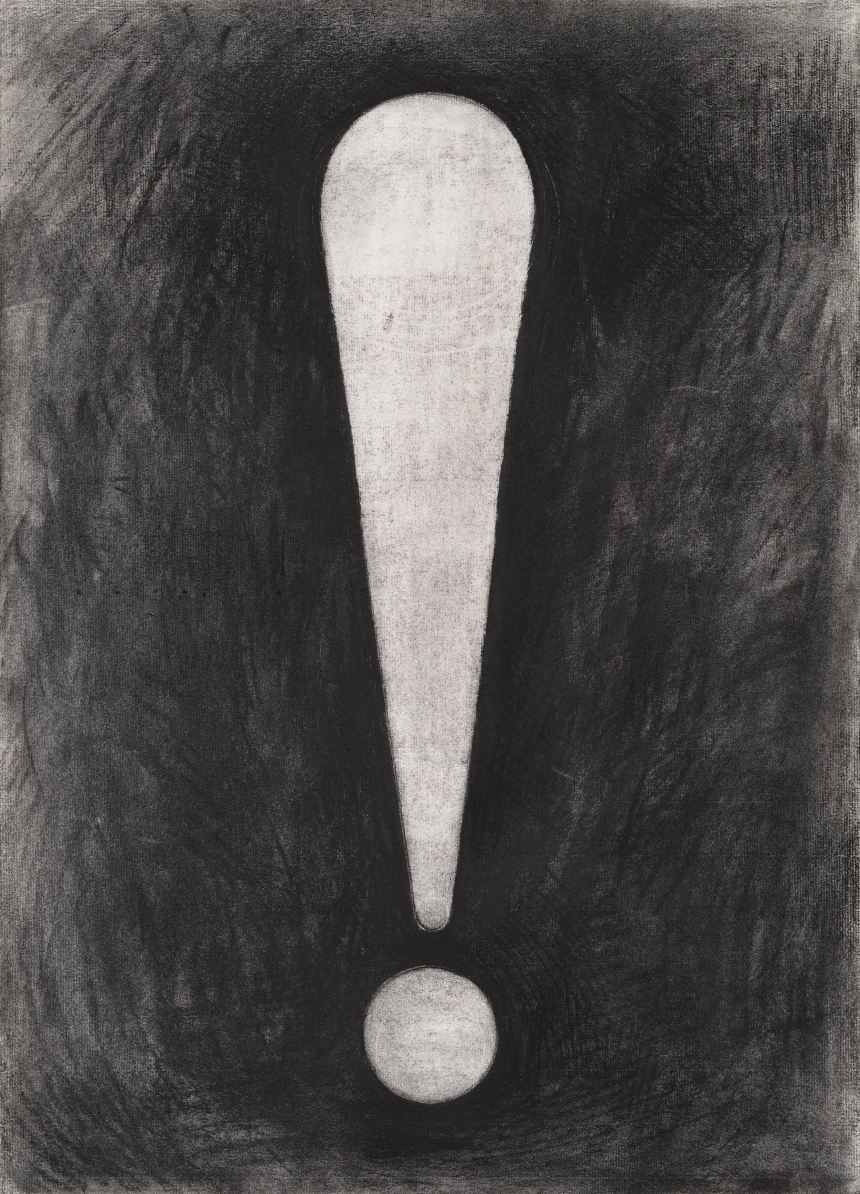 莊普,有逗點句點的風景!,2005,炭筆/紙,52.1 x 37.5 cm Courtesy of the artist and 誠品畫廊 ESLITE GALLERY
