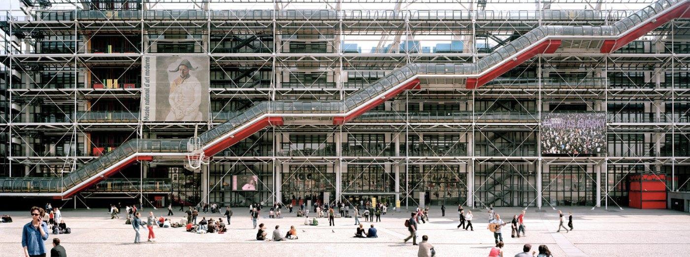 Pompidou Center Shanghai