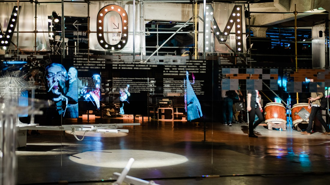 台灣文博會-演變舞台:不分前後台,展場即是表演場(圖片提供:衍序規劃設計_有家攝影工作室)