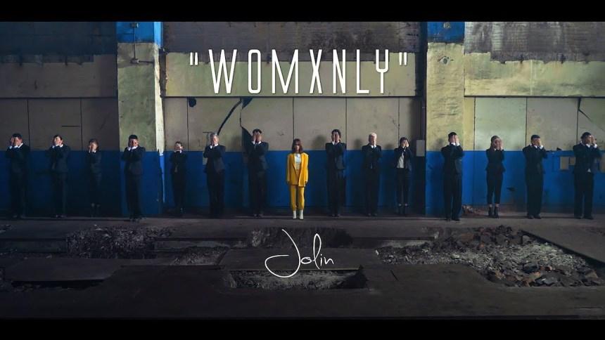 華語天后 蔡依林 Jolin Tsai《Womxnly》玫瑰少年 ,由剃刀蔣擔任製作人