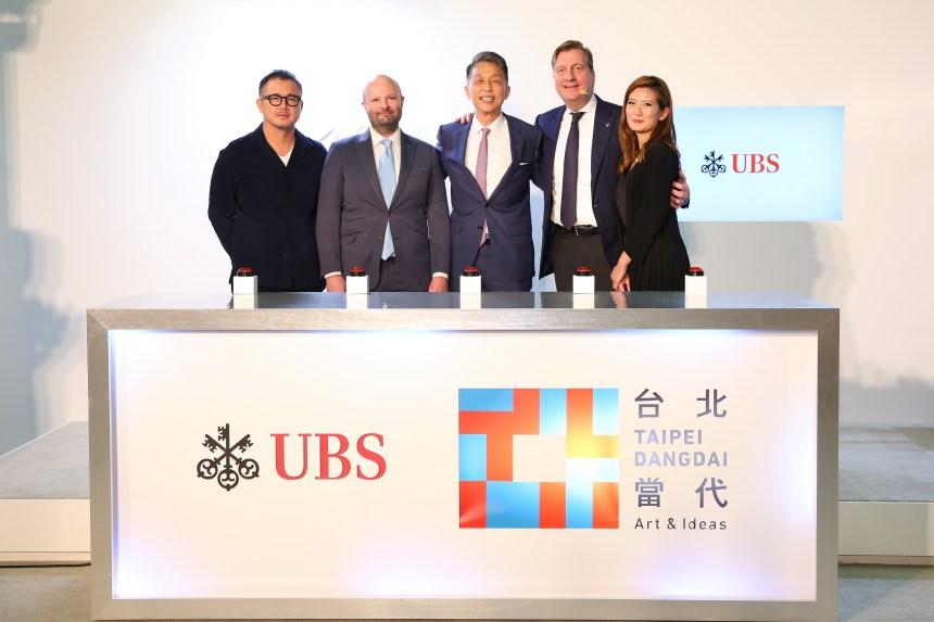 Courtesy of UBS 圖片由瑞銀集團提供