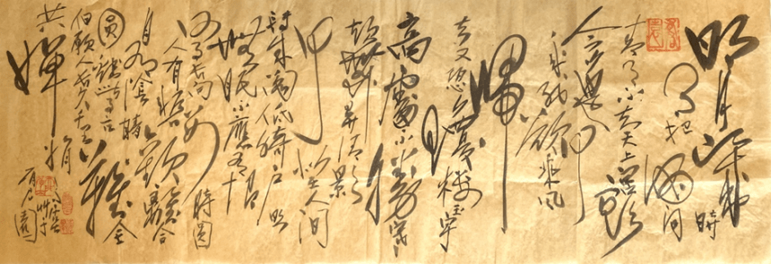 Chu Teh-Chun_La Lune 朱德群《水調歌頭》 1998 年作,水墨紙本,40 x 120 公分 估價:38,000 至 75,000 美元(不設底價) Courtesy of Sotheby's
