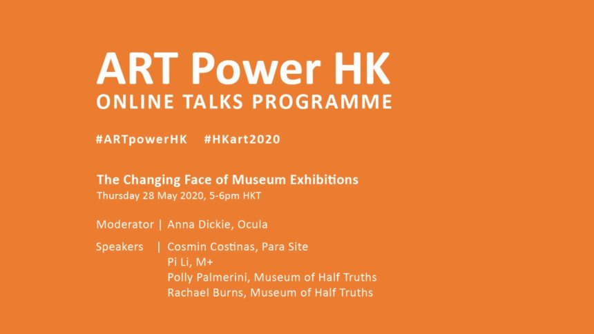 ART Power HK Online Talks Programme Title: The Changing Face of Museum Exhibitions